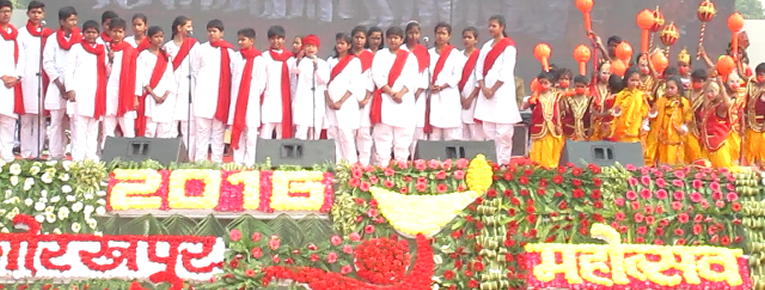 Our Students Performance in Gorakhpur Mahotsava 2016